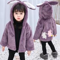 女童秋冬装外套女宝宝小女孩衣服