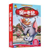猫和老鼠dvd光盘儿童经典喜剧卡通动画片 普通话版少儿故事碟片