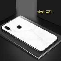 大理石网红手机壳vivox21潮牌x27 x7 x9s x20a步步高x20plus nex X21 【玻璃壳】 白色