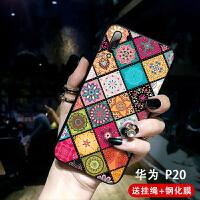 华为p20手机壳mate20格子pro复古nova4玻璃i少女款2s硅胶nove3潮 p20 菱格