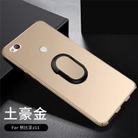 努比亚Z11手机壳Z11Max保护套Z11Mini磨砂硬壳Z11Min磁吸车载Z17支架Z17Min