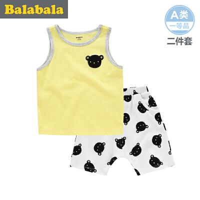 巴拉巴拉新生儿男童套装宝宝2017夏新款童装婴儿儿童两件套
