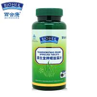 百合康源生堂螺旋藻片0.25gx500粒 增强免疫力