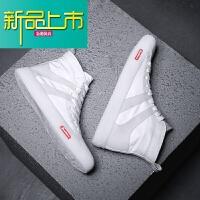 新品上市帆布鞋男鞋子韩版潮流百搭潮鞋学生港风春季高帮鞋网红小白鞋 白色 帆布鞋面