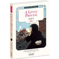 小公主:A LITTLE PRINCESS(英文原版)(附赠英文朗读音频下载)