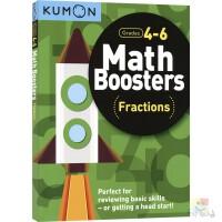 Kumon Math Booster Fractions Grade 4-6年级 公文式教育 数学分数计算 专项练习练习