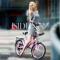伊思顿20寸折叠自行车 单速变速单车女士自行车男女式成人学生车