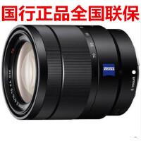Sony/索尼 E 16-70mm F4 ZA OSS SEL1670Z 微单广角变焦蔡司镜头