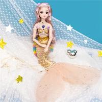 美人鱼玩具洋娃娃套装人鱼公主芭比怡熙女孩大号生日礼物