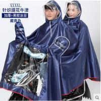电动摩托车环视双帽檐双人雨披反光透明帽檐可拆卸双面罩雨衣 可礼品卡支付