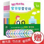 全10册 sight word kids宝贝学常见词 幼儿园英语启蒙教材3-6岁 赠视频少儿英语光盘10张 儿童英语口