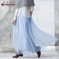 生活在左2018春秋季新款百褶真丝半身裙桑蚕丝纱裙飘逸仙女长裙子