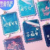 卡包零钱包一体包ins少女心小物女式超薄创意简约可爱小巧迷你小钱包卡袋镭射学生用韩国款小清新卡套卡袋