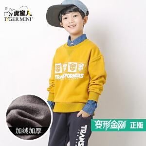 小虎宝儿童装儿童运动套装男童秋季两件套2017秋款新品变形金刚