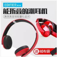 【支持礼品卡】Edifier/漫步者 H750P耳机头戴式手机线控重低音折叠通用有线耳麦