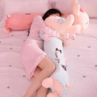 可爱兔子毛绒玩具公仔布娃娃懒人陪你睡觉抱枕床上玩偶