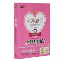 车载DVD光盘碟片经典浪漫情歌对唱 高清视频无损音质2DVD流行唱