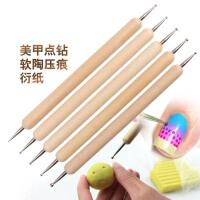 5件套原木杆压痕笔 卷纸美甲工具 点花针陶艺工具 压线笔
