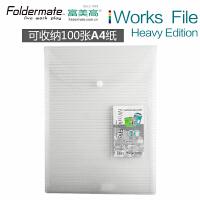 【当当自营】Foldermate/富美高 31670 直式加厚文件袋 A4 透明 可容纳70张A4打印纸 考试资料夹试