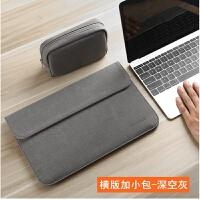 小米电脑air12.5 air13.3 pro15.6寸笔记本内胆包13皮套保护套13 加小包