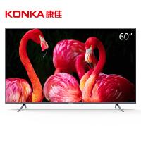 康佳(KONKA)V60U 60英寸4K超高清26核HDR金属机身MEMC智能电视(蓝灰)