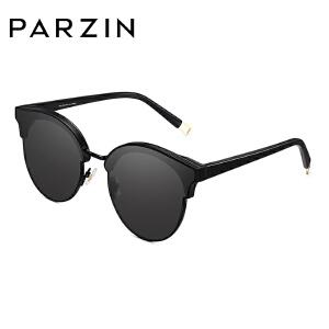 帕森时尚太阳镜女 潮人炫彩膜大框墨镜 司机开车驾驶眼镜9772