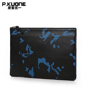 皮客优一P.kuone男士手包 真皮大容量信封包学生蓝色迷彩手拿包时尚个性头层牛皮手抓包P600831