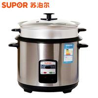 苏泊尔(SUPOR)电饭煲 CFXB50A2A-80 不锈钢机械 5L电饭锅 其它内胆 底盘加热 简易方便