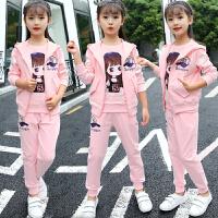 女童运动套装秋装儿童时尚春秋装小女孩中大童衣服三件套