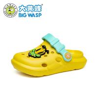 【1件5折价:39.9元】大黄蜂童鞋儿童拖鞋透气防滑洞洞鞋2021夏季中大童居家卡通凉拖鞋