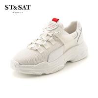 星期六(ST&SAT)秋季休闲运动鞋SS83112142