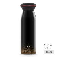 新款智能水杯显示温度 便携不锈钢保温杯子 男女生日礼物DIY定制 S1 Plus黑金花 550ml