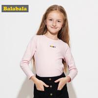 巴拉巴拉童装女童长袖T恤儿童秋装2017新款中大童潮流时尚套头