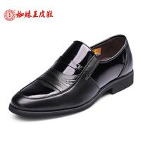蜘蛛王男鞋皮鞋春季正品漆皮真皮商务正装鞋一脚套牛皮鞋子男透气