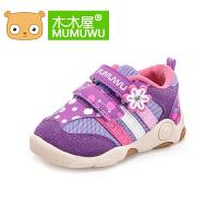 木木屋童鞋学步鞋女童鞋子春秋婴儿鞋女宝宝机能鞋休闲儿童网鞋