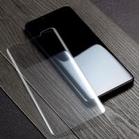 华为mate rs钢化膜全屏覆盖UV膜荣耀 mate20pro手机保护贴膜rs保时捷玻璃 mate20Pro 2片装【