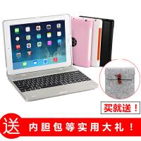 20190906022642683苹果ipad4保护套无线蓝牙键盘壳全包i派平板电脑ipad23超薄防摔 iPad 2