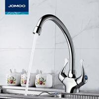 JOMOO九牧厨房水龙头双把单孔洗菜盆水槽冷热水龙头2301-238