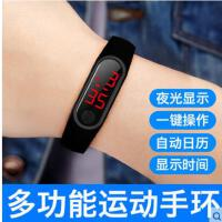 多功能计步器睡眠监测手表儿童韩版休闲运动智能手环男女学生电子表手表