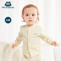 迷你巴拉巴拉婴儿秋衣长袖内着上衣春秋款开扣衣服宝宝内着0-1岁