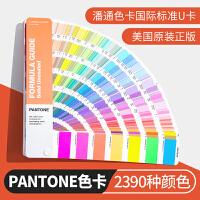创意日记本子韩版学生大本子大号硬面记事本厚A4笔记本文具