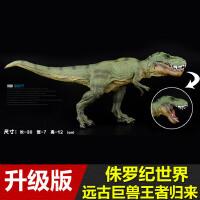 实心仿真霸王龙暴龙 恐龙蛋侏罗纪世界玩具恐龙模型