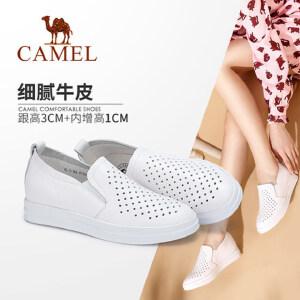 Camel/骆驼女鞋 2018春季新品 舒适透气镂空小白鞋内增高乐福鞋