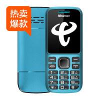 纽曼 C5电信手机直板持长待机小手机学生按键老人手机CDMA老人机 迷你直板老年手机男女
