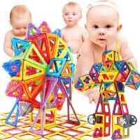 【2件5折】悦乐朵磁力片积木176件套百变提拉磁铁磁性散片套装早教益智玩具送儿童宝宝男孩女孩生日礼物3-12岁