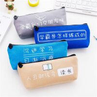 韩国儿童笔袋简约小学生大容量拉链帆布铅笔盒男孩女孩学习文具袋