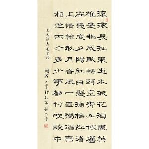 山西省书法家协会会员    杨银忠书法GSF0441