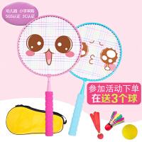 �和�羽毛球拍幼��@3-12�q幼�盒『⒂鹈�球拍�和�小�W生羽毛球拍