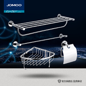 【限时直降】九牧(JOMOO)不锈钢浴室挂件四件套表面电镀挂件套餐939431