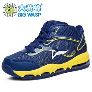 大黄蜂男童篮球鞋 儿童防滑减震气垫耐磨运动鞋 中大童童鞋跑步